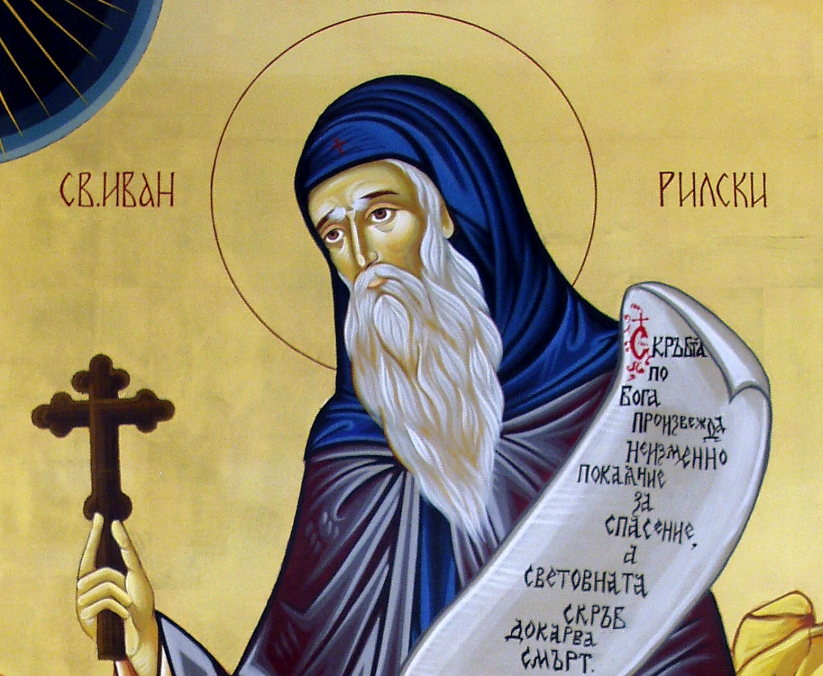 Saint john of rila st ivan rilski the patron saint of the during the day there is held a festive divine liturgy patronal festival celebrated sofia seminary sv ivan rilski publicscrutiny Image collections